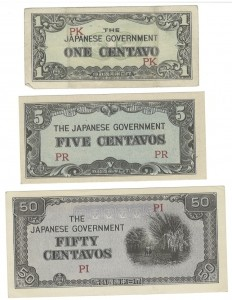 PI Japanese Invasion Currency